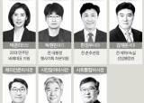 문 대통령 닮았다며 '문라이트' 연주한 박경미 <!HS>청와대<!HE> 입성