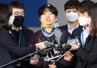 경찰, '조주빈 공범' 박사방 유료회원 20대 영장 신청