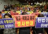 """""""일반고 강제전환은 헌법 위반"""" 16개 사립외고 헌법소원 냈다"""
