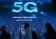 세계 최초 상용화한 5G 통신…1년만에 가입자 600만명 넘어서