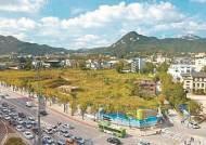 대한항공 땅, 공원 결정한 서울시···다른 공원 땅엔 청사 건립?