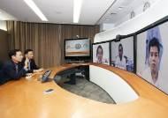 SK텔레콤, 미얀마 사이버 안보 지킨다