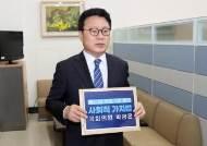 """4박5일 보좌진 줄세워 1호법안 찜…박광온 """"세세하게 몰랐다"""""""