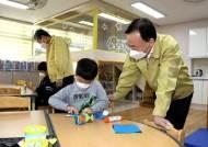 대전·세종 오는 9월 고교 전면 무상교육..코로나19로 앞당겨