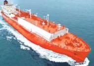수주 가뭄 조선업계 단비 내렸다···카타르 23조 LNG선 계약