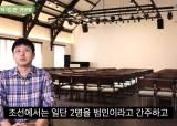 [픽댓]왜란 후 망가진 조선·일본 무역 재개시킨 대마도의 '새빨간 거짓말'