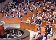 문 대통령, 민주당 단독으로 국회 열어도 개원연설 할까?