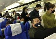 감염확률0.014%…국제선 항공기도 이렇게 타면 코로나 안걸린다
