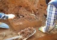 옛 광주교도소 발굴 유골함에서 탄두 발견…국과수 분석 중
