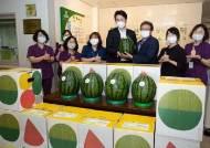 조원태 회장, 강서구 소외계층 위해 수박 500통 기부