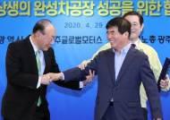 홍역 앓았던 '광주형 일자리', 경력직 모집에 경쟁률 9.5대 1
