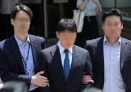 승리 동업자 유인석, 첫 재판서 성매매알선 등 모든 혐의 인정