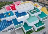 [더오래]레고의 모든 것! 덴마크 빌룬트 '레고하우스'