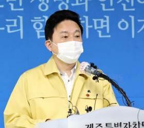 """원희룡 """"<!HS>위안부<!HE> 운동 역사로 윤미향 개인 비리 덮을 수 없어"""""""