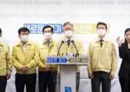 경기도, 코로나 검사 택배기사 등에 지역화폐 23만원 지급키로
