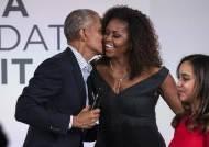 """트럼프 잡으려 미셸 오바마 나설까…""""위기에 그녀가 필요"""""""