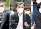 재판 미루고 피하고…최강욱·조국·이수진 똑닮은 행태