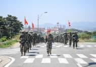 해병대 신병교육받던 훈련병 숨진 채 발견…군사경찰 조사