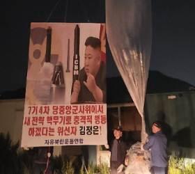"""정부, 삐라 금지법 검토에···탈북단체 """"6월25일 100만장 살포"""""""
