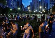홍콩 '천안문 사태' 추모집회…의회선 '국가법' 반대 오물투척