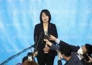 [단독] 윤미향 불체포 특권 첫날, 통합당의 반격 '윤미향 방지법'