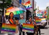성정체성 들키자 극단선택···코로나가 만든 '아우팅 금지조례'