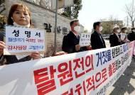 """[단독] 월성1호 감사에 수사도 지연···""""이성윤, 정권 눈치본다"""""""