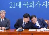 """단독개원 D-1 강경론 치닫는 與 """"일하는 국회법 패트도 불사"""""""