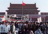 코로나 핑계로 <!HS>홍콩<!HE>, '천안문 추모집회' 금지…8명씩 촛불 켠다