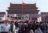 코로나 핑계로 홍콩, '천안문 추모집회' 금지…8명씩 촛불 켠다