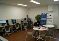 서울시립대, 4차산업 혁명 선도 '도시과학빅데이터‧AI연구소' 설립