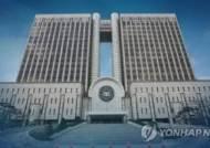"""'서울역 폭행범' 영장 기각 법원 """"자는 사람 체포 과했다"""""""