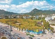 서울시, 대한항공 송현동 땅 4670억원에 사들여 '공원화'추진