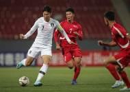 축구대표팀, 11월 홈에서 북한과 월드컵 예선 치를듯