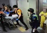 인력2배 늘리고도 '가방 속 9살' 사건···복지부 향하는 화살