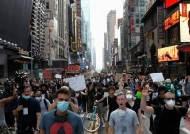 """NYT """"군대 투입해 폭동 진압하자"""" 칼럼 논란...기자들 공개항의"""