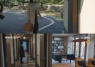 불륜도 호텔서 하면 로맨스? '부부의 세계' 속 대저택의 비밀