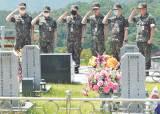 [사진] 내일 현충일, 연평해전 전사자 묘역 참배