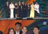 """[2020 백상] """"'기생충' 긴 여정 마무리""""..봉준호 감독, 영화부문 대상 영광"""