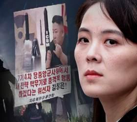 """""""<!HS>남북관계<!HE> 긴장도 韓정부 탓""""···대북전단 때리는 北의 억지"""