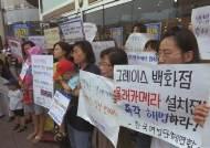 23년 전 사건부터 공포 떨었다···대한민국 뒤흔든 몰카 촬영