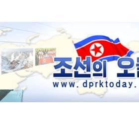 <!HS>페이스북<!HE>, <!HS>북<!HE>한 대외선전매체 '조선의 오늘' 국영미디어로 분류