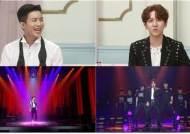 """""""나만의 '둥지' 만들겠다"""" '불후의 명곡' 김수찬, 나태주와 신경전"""