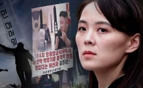 김정은과 동급 '지시'까지 내렸다···악녀로 돌변한 김여정, 왜
