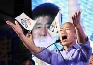 시장도 리콜이 되나요...대만의 부산 '가오슝' 시장 역사상 첫 파면