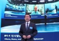서울시 '포스트 코로나' 3차 추경…상반기만 6조 풀어