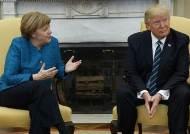 """방위비 불만 트럼프, 메르켈에 통보없이 """"미군 9500명 감축"""""""