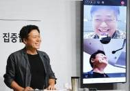 20분 만에 출근 '거점 오피스' 확대…SKT 박정호, 언택트 혁신안 발표