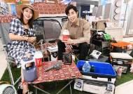해외여행 대신 캠핑…캠핑용품 판매 '껑충