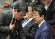 [서승욱의 나우 인 재팬]손타쿠와 코드…영혼 없는 자들에 막힌 한·일 외교